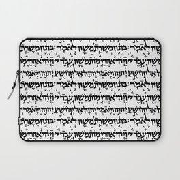 Hebrew Script Laptop Sleeve