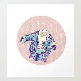 Liao Hu 2 Art Print
