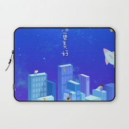 Modern City Draw Laptop Sleeve
