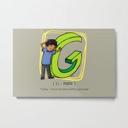 #36daysoftype Letter G - Gandlay Metal Print