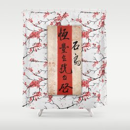 Kanji Shower Curtain