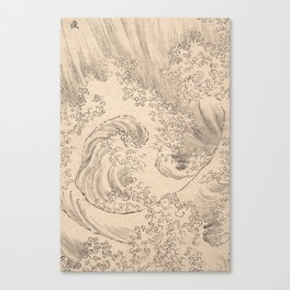 Wave by Katsushika Hokusai 1760–1849, Japanese Canvas Print