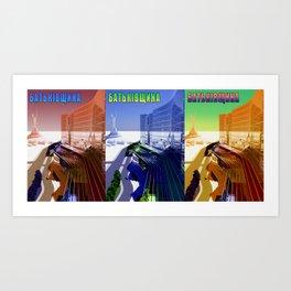 Motherland RED BLUE ORANGE Triptych Art Print