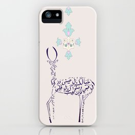 note iPhone Case