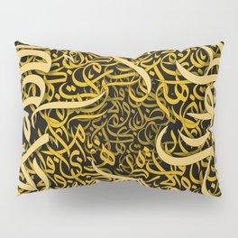 gold arabic letters Pillow Sham