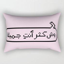 جميلة Rectangular Pillow