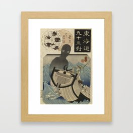 Ukiyo-e Sea Monk (VNDER edit) Framed Art Print