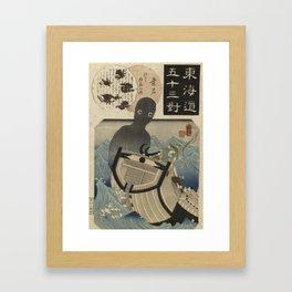 Ukiyo-e Sea Monk (VNDER edit) Framed Art Print