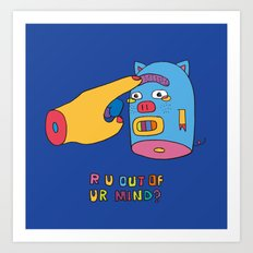 Pig 3 Art Print