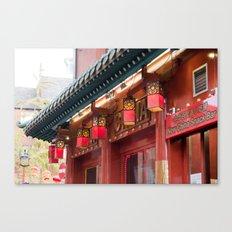 chinatown 002 Canvas Print