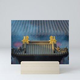 China Pagode Mini Art Print