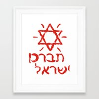 israel Framed Art Prints featuring Bless Israel by biblebox
