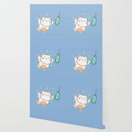 Nevermind Cat Wallpaper