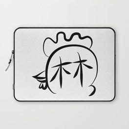 Year of rooster surname Lin Laptop Sleeve
