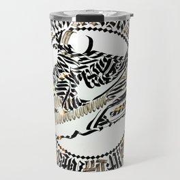 NikeAirMaxCalligraphy Travel Mug
