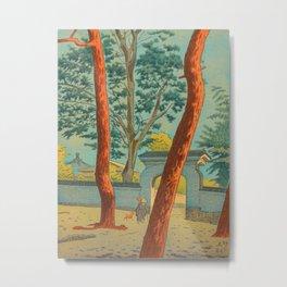 Asano Takeji Japanese Woodblock Print Vintage Mid Century Art Garden Gates Metal Print