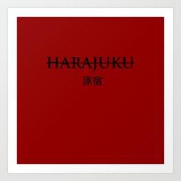 Harajuku, Japan Art Print