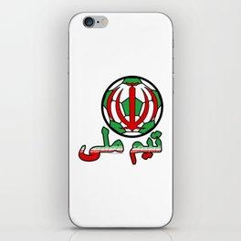 Iran تیم ملی (Team Melli) ~Group B~ iPhone Skin