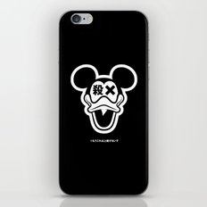 殺さないで iPhone & iPod Skin