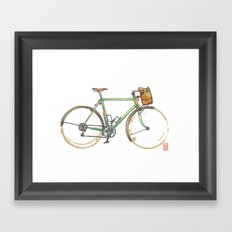 Yipsan Framed Art Print