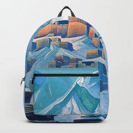 Tibet Himalayas - Digital Remastered Edition Backpack