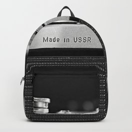 Fragment of old Soviet photo camera Backpack