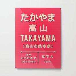 Vintage Japan Train Station Sign - Takayama Gifu Red Metal Print