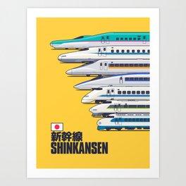 Shinkansen Bullet Train Evolution - Yellow Art Print