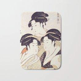 Three Beauties of the Present Day - Japanese Woodblock Print Bath Mat