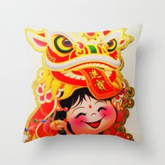 Chinese New Year 2013 Throw Pillow