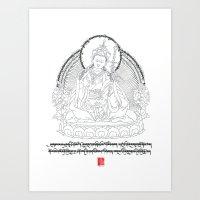 Guru Sampa Lhundrupma - Wish Fulfilling Guru Art Print