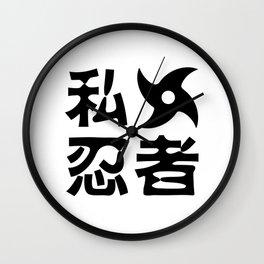 I Shuriken Ninja Wall Clock