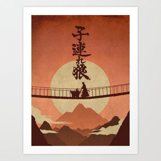 Kozure Okami Art Print