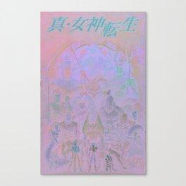 ILLEGAL TENSEI  Canvas Print