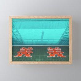 mei mei Framed Mini Art Print