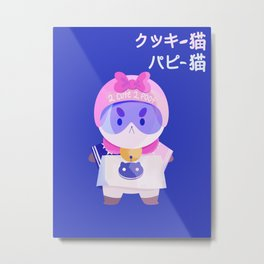 puppycat loves cookiecat Metal Print