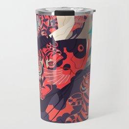 Hot Pursuit Travel Mug
