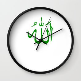 'Allah' in Arabic calligraphy | Islamic green Wall Clock