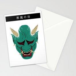 Blue Hannya - Japanese demon ( Oni ) Stationery Cards