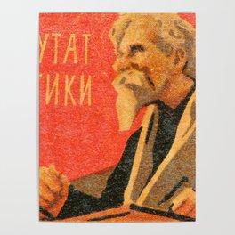 Soviet Film Poster Baltic Deputy Poster