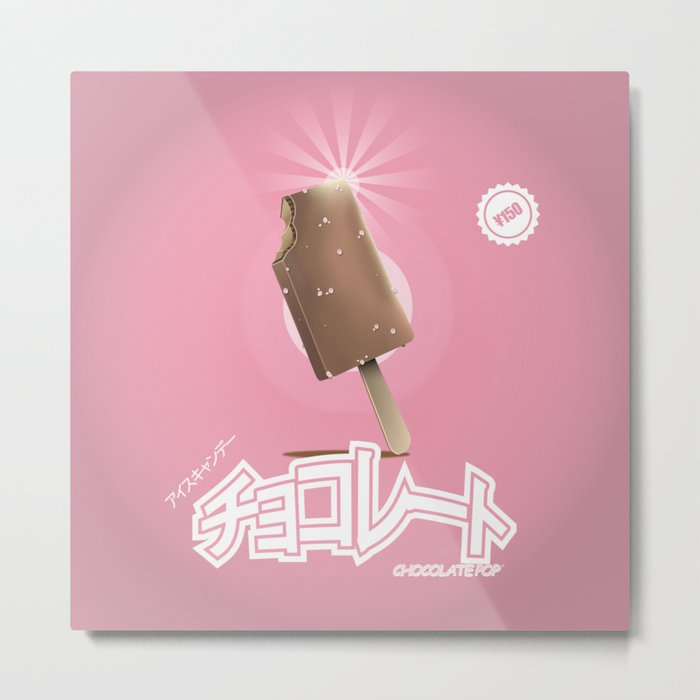 Chocolate Pop Metal Print