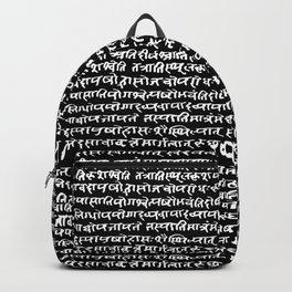 Sanskrit // Black Backpack