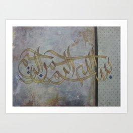 Bismillah Calligraphy Art Print