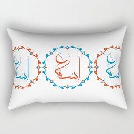 Asmaa اسماء | Arabic Name - Arabic Style Rectangular Pillow