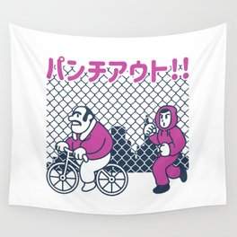 Bicicle Training Wall Tapestry