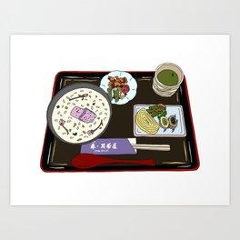 Nara Japanese Lunch Platter Art Print