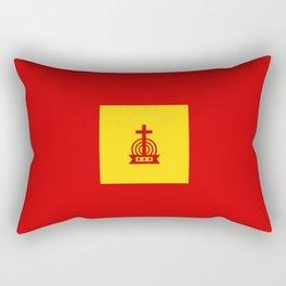Henny Maestro - Gold on Red Rectangular Pillow