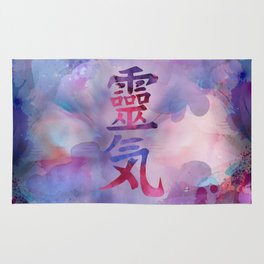 Reiki Symbols- Watercolor Rug