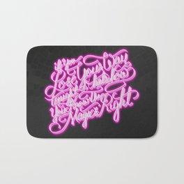 Daft Punk - Doin' It Right - Lettering Bath Mat