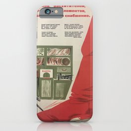pioneer, Clear trade organizations from predators, thieves, class-alien elements, tearing down the supply of labor. iPhone Case